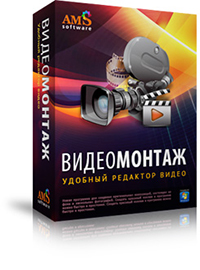 http://www.amssoft.ru/images/vdmt-buy.jpg