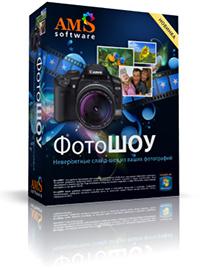 http://www.amssoft.ru/images/fs_buy.jpg