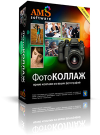 http://www.amssoft.ru/images/fkl_buy.jpg