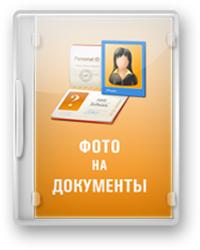 http://www.amssoft.ru/images/fnd_buy.jpg