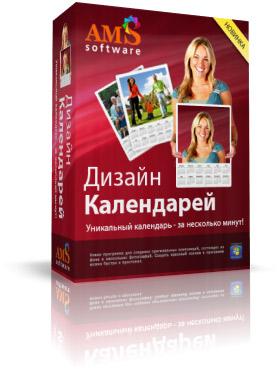 http://www.fotocalendar.su/box300.jpg