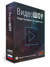 http://www.amssoft.ru/images/vs-buy.jpg