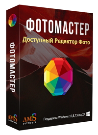 http://www.amssoft.ru/images/ftm-buy.jpg